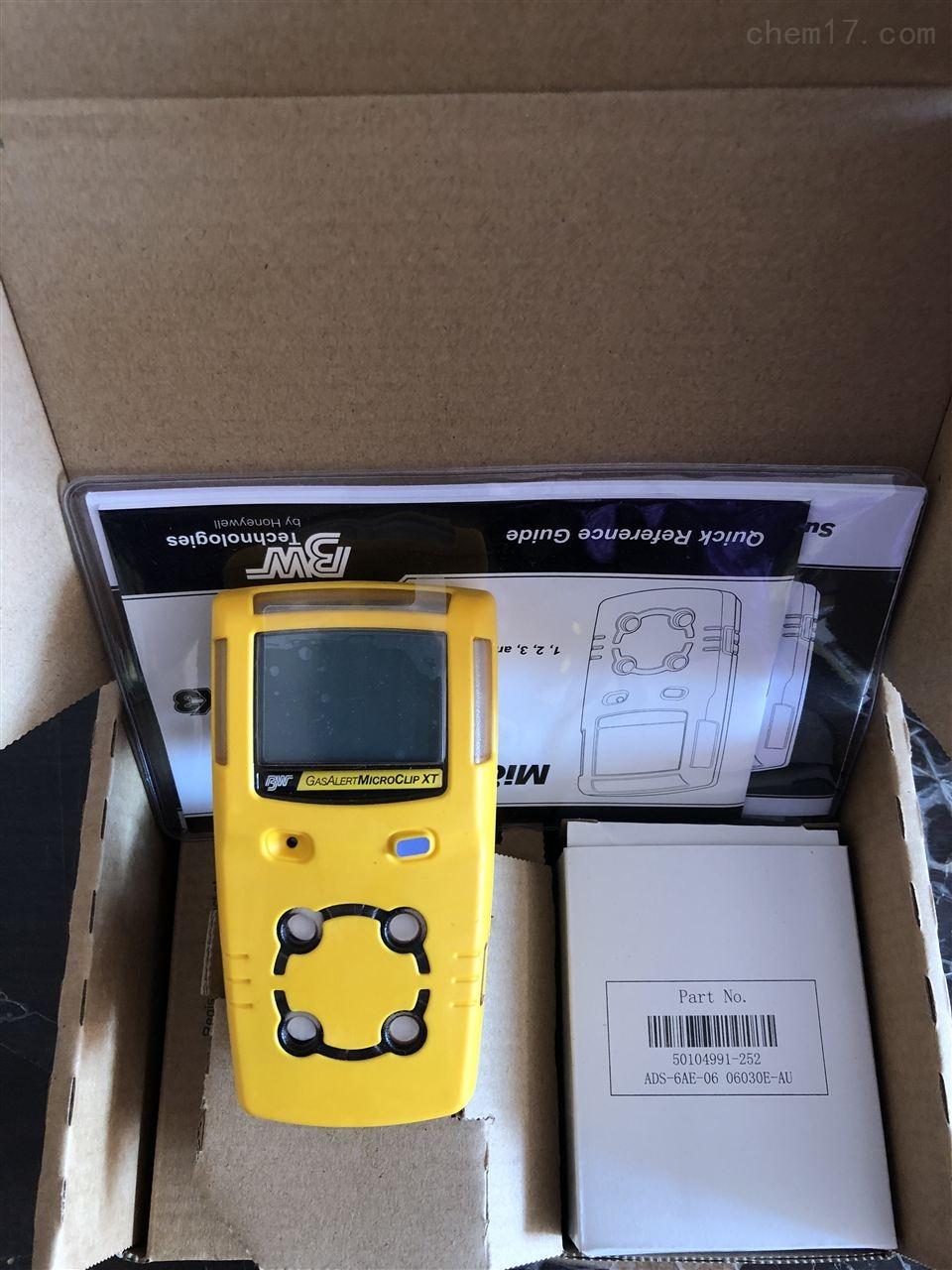 BW复合气体检测仪MC2-XWH0
