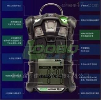 Altair 4X供应Altair 4X 多种气体检测仪(天鹰4X)总代