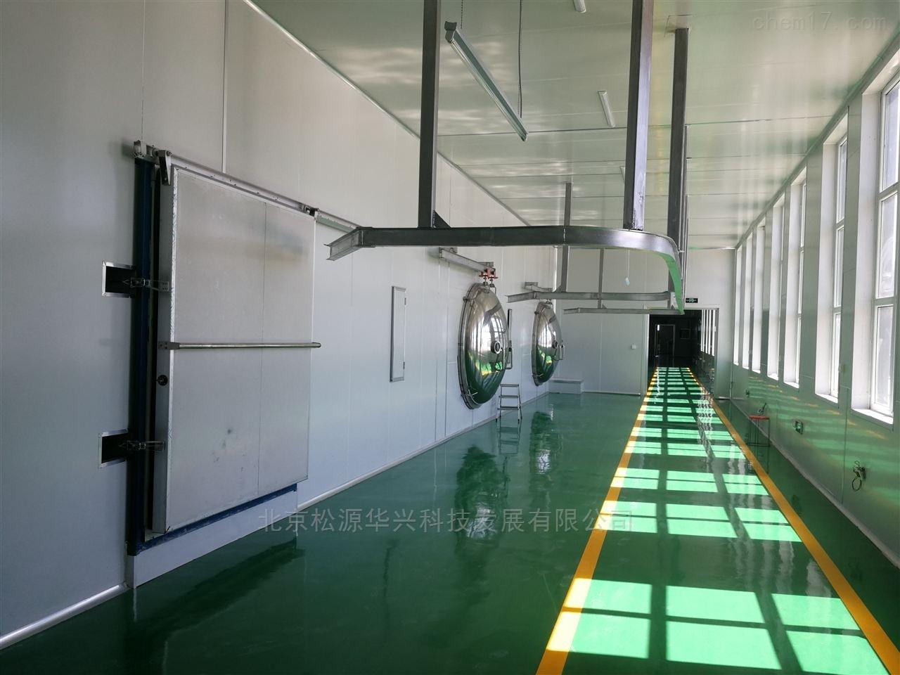 LG-20海产品冷冻干燥机
