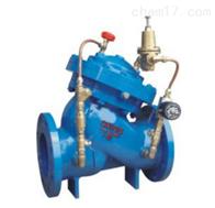 DY206X減壓穩壓電動控製閥