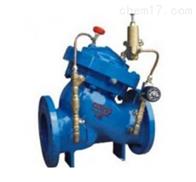 DY236X減壓穩壓逆止電動控製閥