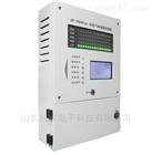 固定式气体报警控制器SP-1003Plus-4