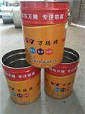 VEGF-1烟道玻璃鳞片胶泥防腐