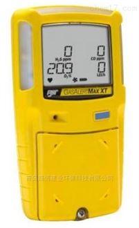 GAMIC-5广东加拿大GAMIC-5系列多种气体检测仪