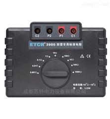 FR3900型防雷专用标准电阻