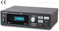 日本小野数字式发动机转速表  CT-6700