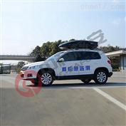 HA1100A车载辐射应急监测系统