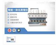 智能一体化蒸馏仪JC-ZL-302/402