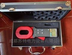 (防爆型)钳形接地电阻测试仪