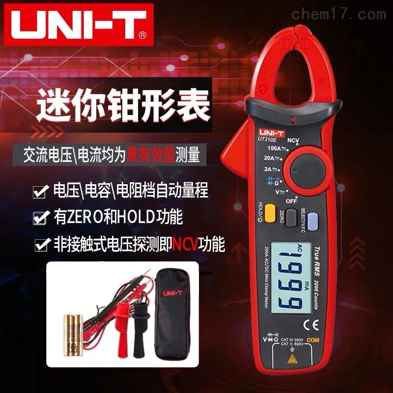 钳型电流表 电力普景承装三级 上海厂家