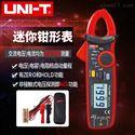 UT204A钳型电流表 电力普景承装三级 上海厂家