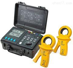 数字智能钳形接地电阻测试仪MS2301