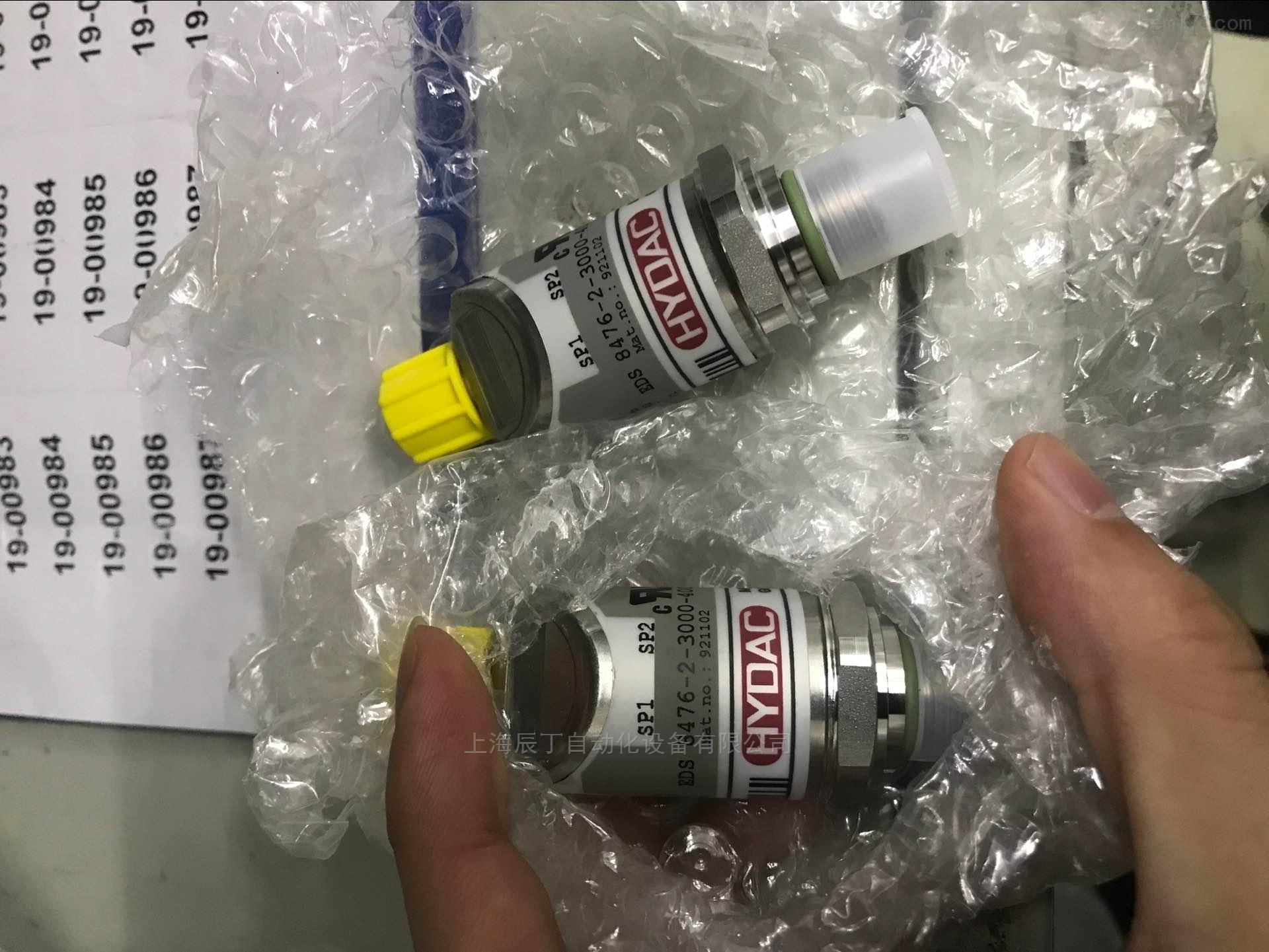 贺德克EDS8476-2-3000-400/德国代理报价