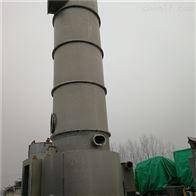 XSG-10二手不锈钢闪蒸干燥机
