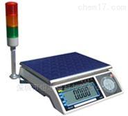 帶開關信號輸出電子磅稱