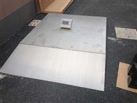 DCS1吨A12ESS不锈钢电子地磅