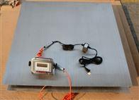 DCSxk3101不锈钢2吨电子地磅