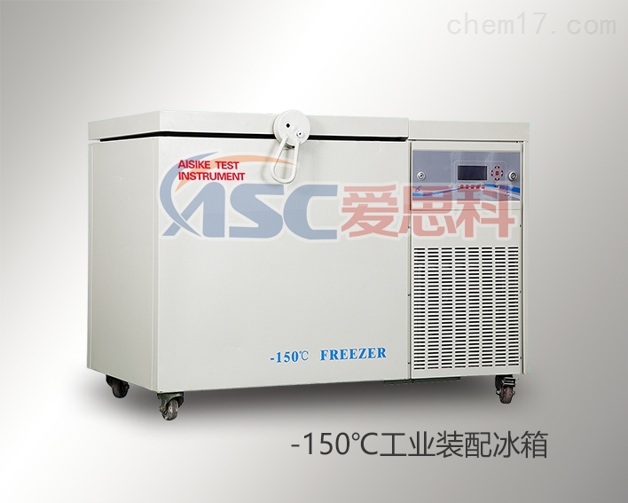 -150℃工业冷冻冰箱