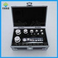 天平砝码1mg-200g,e2等级316无磁砝码套装