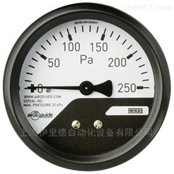 A2G-mini抢购适用于通风与空调的威卡WIKA差压表