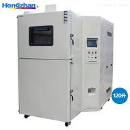 TSL西安温度循环冷热冲击实验机