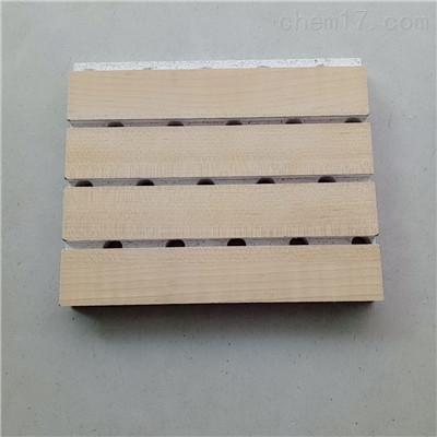 微孔防火木质吸音板生产厂家