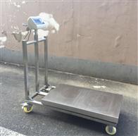 武汉200公斤移动式台秤尺寸
