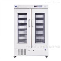 4℃血液冷藏箱/血小板震荡保存箱