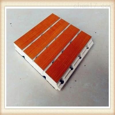 墙面阻燃环保吸音板定制厂家