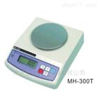 瑪芝哈克密度計MH-300T粉體真密度測試儀