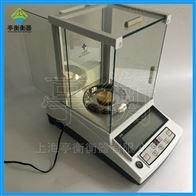 实验室用30g/0.01mg电子天平,PT-104/35S