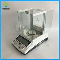 PTX-FA210S天平,0-210g万分之一天平