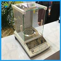 PTY-A220电子天平(220g/1mg+320g/5mg)
