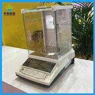 PTY-A120电子天平(120g/1mg+220g/5mg)