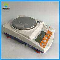 2000g/0.01g电子天平(TP-A2000)