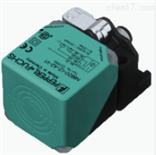P+F电感式传感器NBB20-L2-A0-V1源头采购