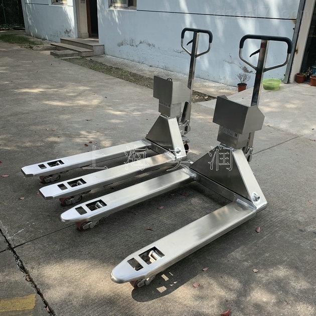 不锈钢材质防水防腐蚀2吨电子叉车秤