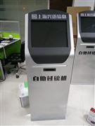 广东200吨地磅自助过磅系统多少钱一套