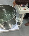 H01-2A實驗室儀器大功率磁力攪拌器