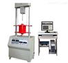 ZRPY-III-1000高温立式膨胀仪 (推杆式)