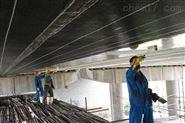 儋州建筑專業加固公司-房屋梁樓板裂縫處理