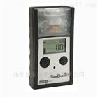GBpro供应英思科GasBadge Pro便携式单气体检测仪