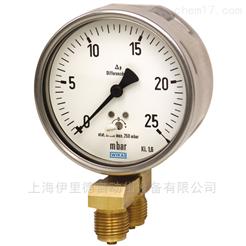 716.11, 736.11铜合金或不锈钢材质威卡WIKA差压表