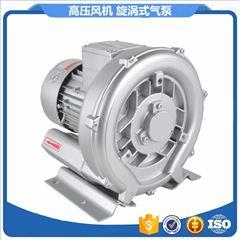 3KW尿不湿生产线高压鼓风机