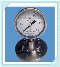 Y-150A/Z/ML(B)/316L隔膜压力表价格
