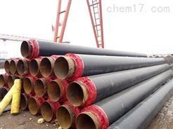 预制塑套钢埋地保温钢管