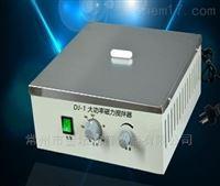 實驗室儀器    大功率磁力攪拌器DJ-1