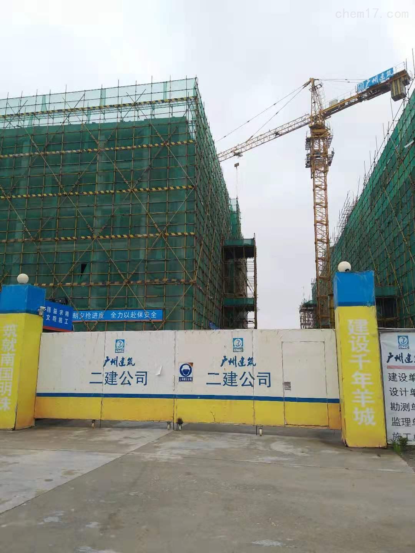 奥斯恩广州扬尘联网在线监测系统