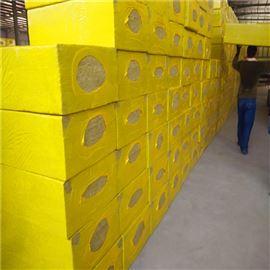 1200*600岩棉板各种特点及规格报价