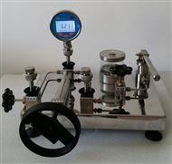 SD-102台式水介质压力源